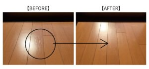 フローリング事例:凹み